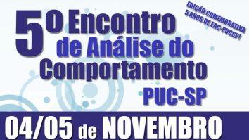 Sorteio de inscrição - 5º EAC da PUC-SP 5