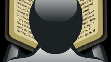 Dica de leitura: Eventos Privados e Privacidade no Behaviorismo Radical 19