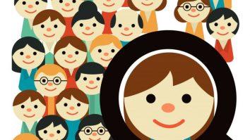 Procura-se voluntários para pesquisa em psicologia 10