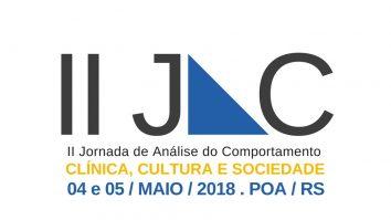 II JAC - RS 15